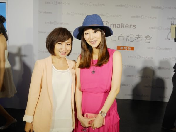 smilemakers-14