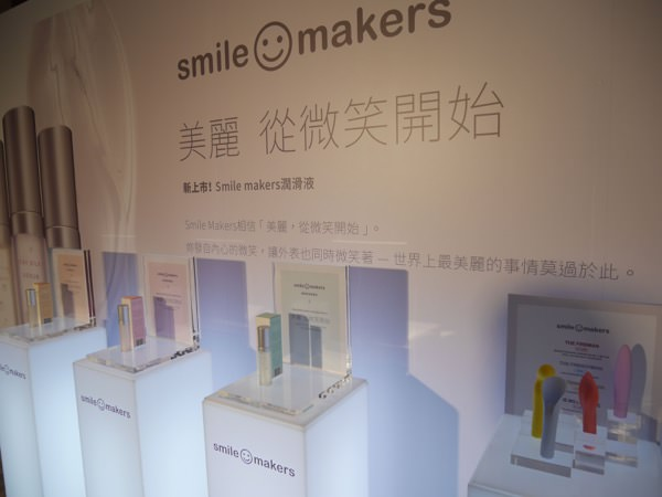 smilemakers-05