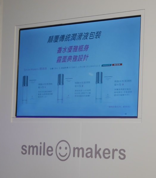 smilemakers-12