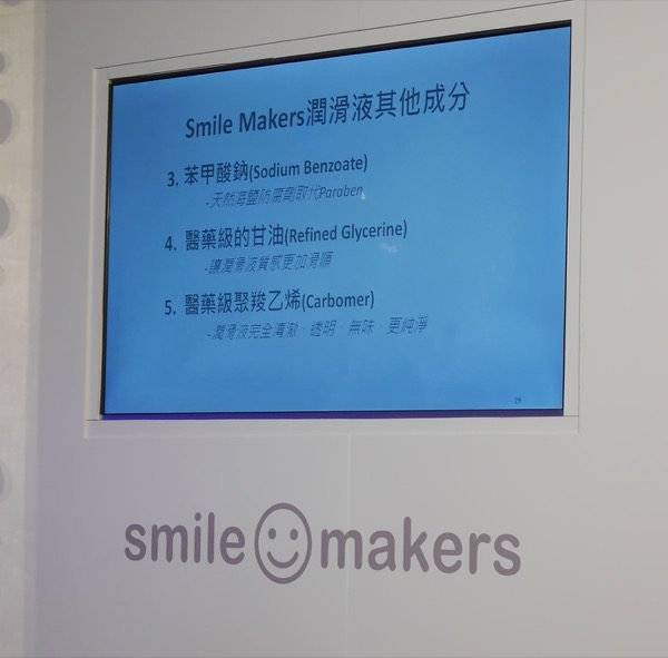 smilemakers-11
