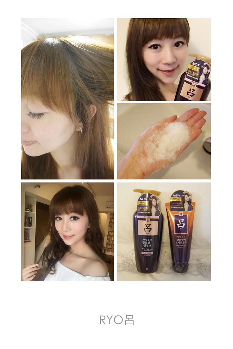 油膩頭皮人的救星♥「呂RYO 滋養韌髮洗髮精&護髮霜」♥韓國必買的美髮好物推薦(≧∇≦)/