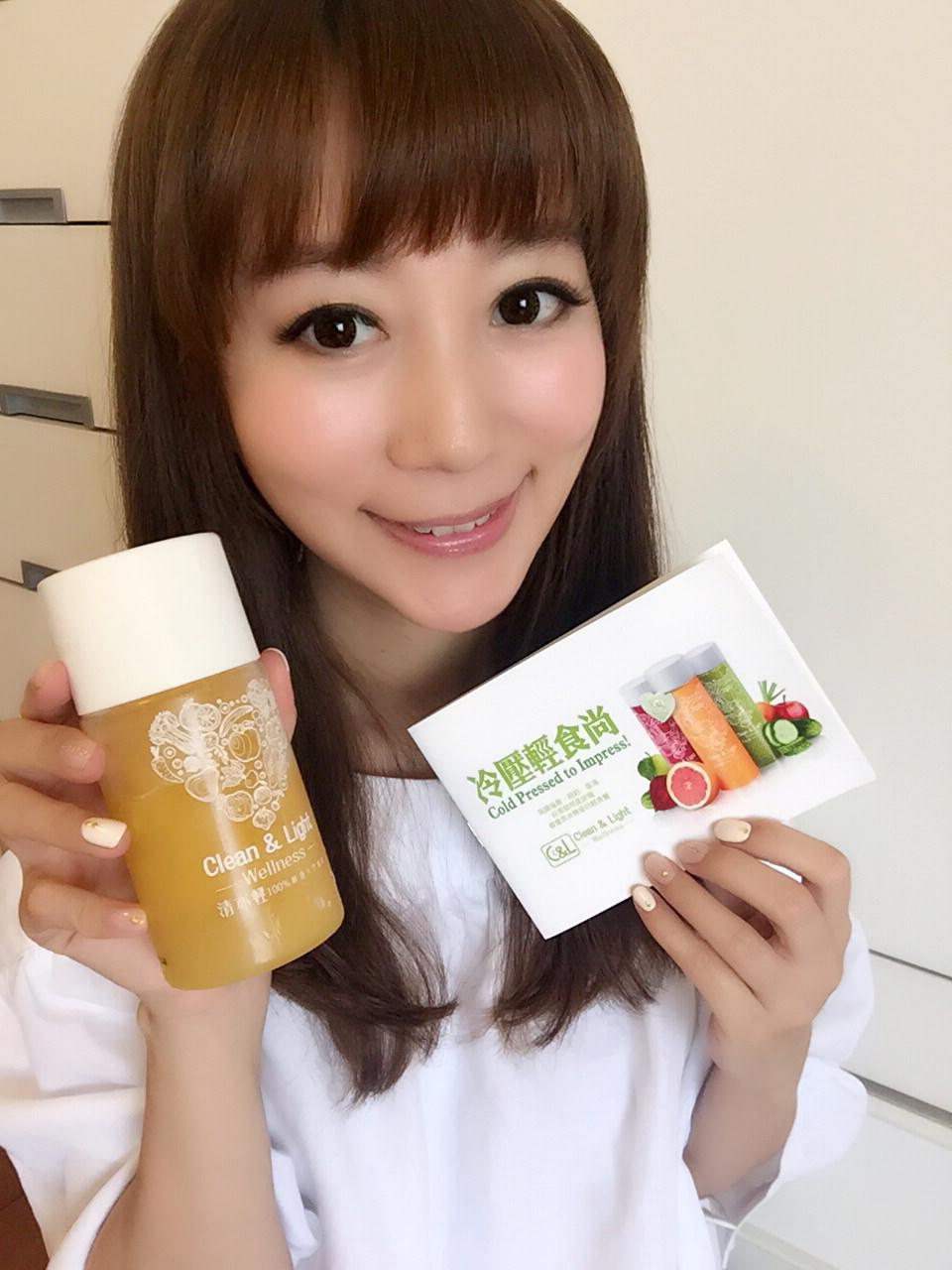 Clean&Ligh冷壓輕食尚♥新鮮冷壓蔬果汁♥一天一餐來『清亦輕』吧 (≧∇≦)/