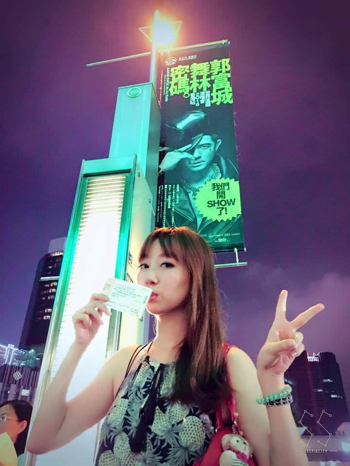 2016香港『舞林密碼』郭富城演唱會♥買東西吃東西之雙人小旅遊(≧∇≦)/