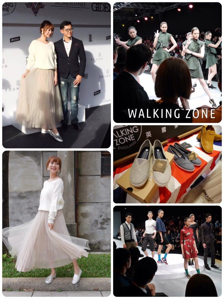 「2016品味‧風格‧魅力鞋靴秀」WALKING ZONE 穿出輕鬆個性的象徵♥