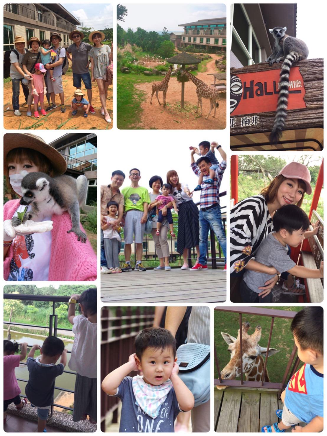 台灣親子旅遊  ❤️六福莊生態度假旅館 ❤️ 和動物最近距離的體驗(飯店篇)(≧∇≦)/