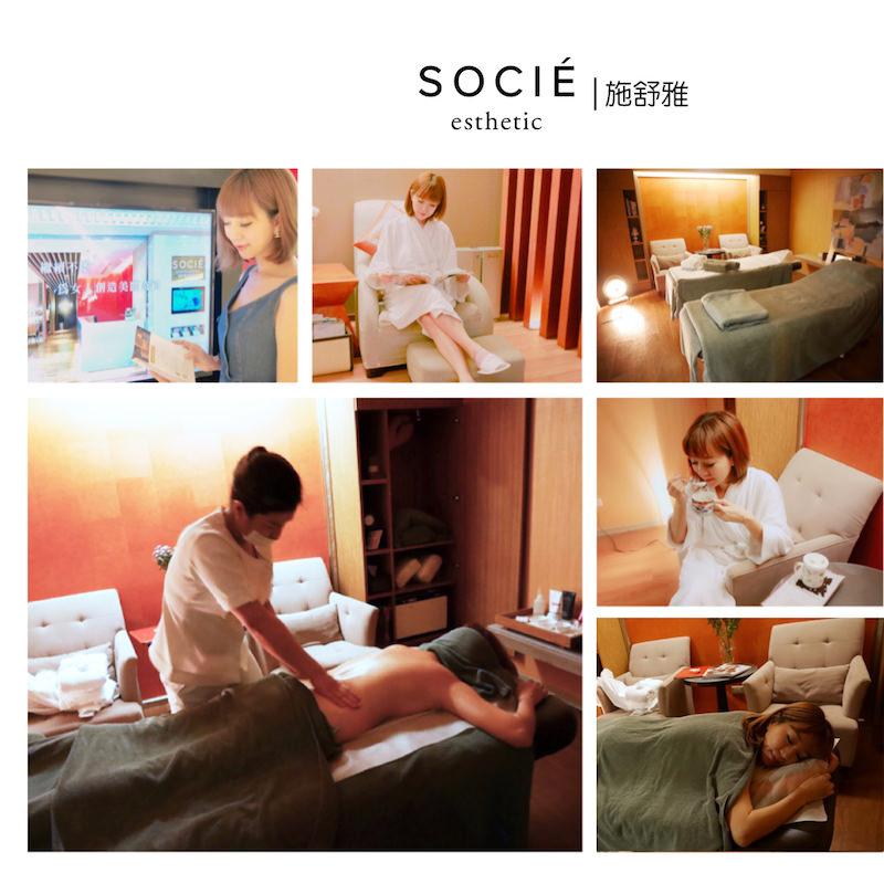 施舒雅socie美容世界 ❤️『魔麗即塑美肌課程』❤️美體塑身一次滿足(≧∇≦)/