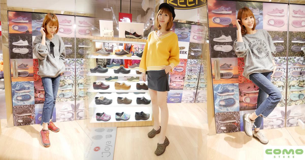 COMO STORE 全台最大健康鞋概念館❤️ 一次滿足舒適又時尚的選擇 ❤️女生必備的美腿紓壓神器(≧∇≦)/