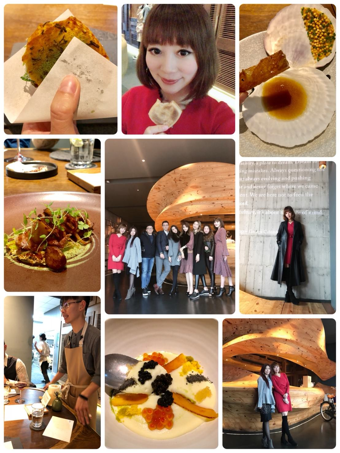 RAW 全台最難訂的餐廳 ❤️2018年度精選菜單❤️ 江振誠主廚讓人讚嘆的創意台灣好味道(≧∇≦)/