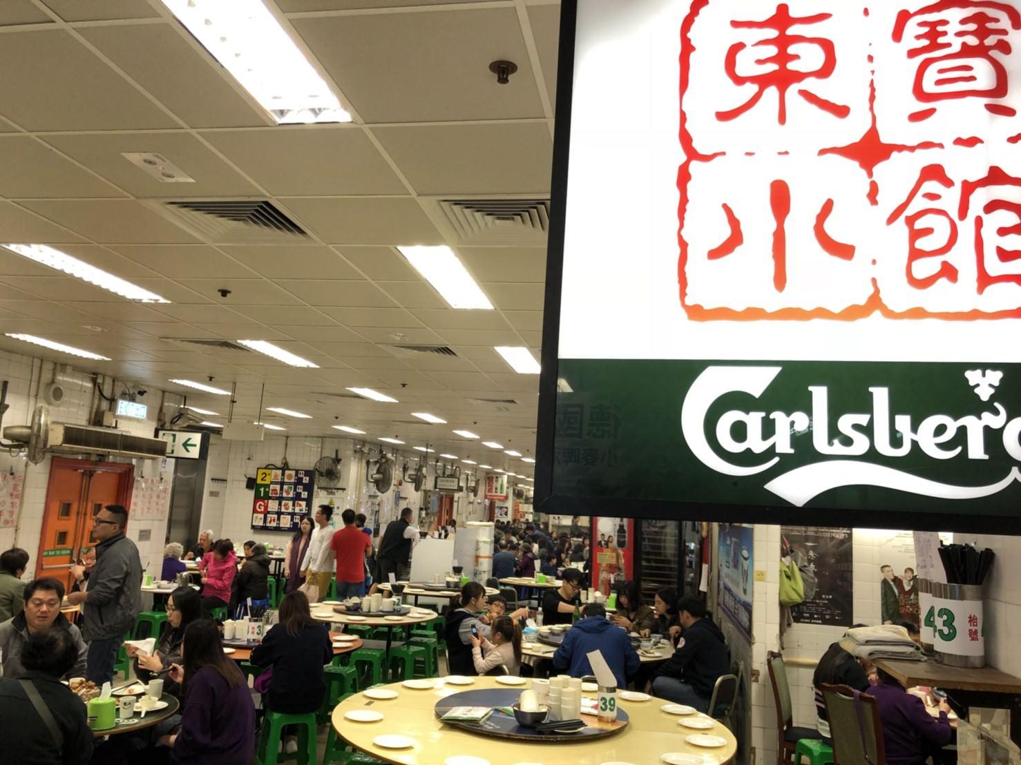 香港美食推薦 ❤️『東寶小館』在地人也愛的排隊人氣大排檔(≧∇≦)/
