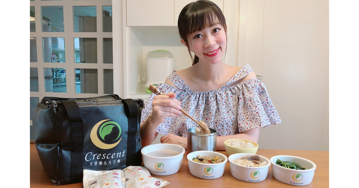 『孕』月芽養生月子餐❤️『養胎餐』二寶孕媽咪的日常好幫手 ❤️營養美味讓你養胎不養肉(≧∇≦)/