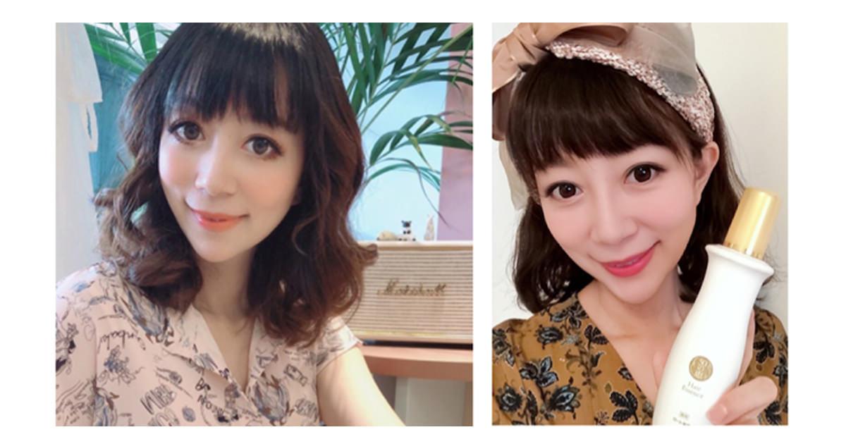 日本頭皮專用精華液 『50惠養髮精華液』 讓產後媽咪不憂鬱❤️輕鬆擁有蓬鬆感的美麗秀髮(≧∇≦)/