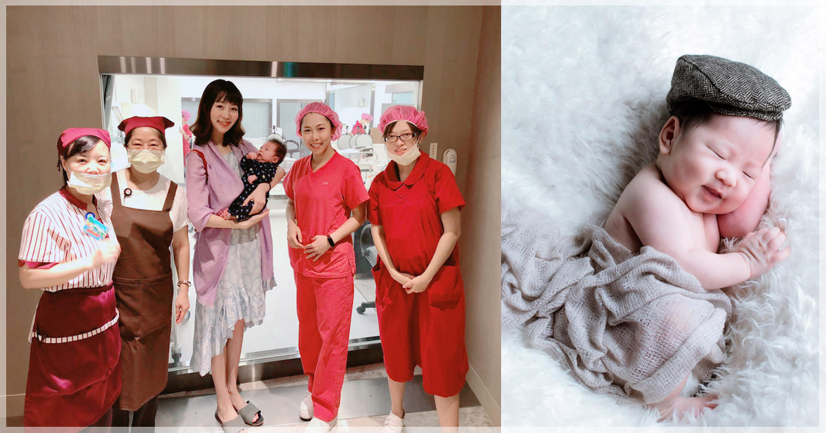 『孕』人生中難得的美好假期❤️ 璽悅產後護理之家❤️ 坐月子心得重點分享(≧∇≦)/