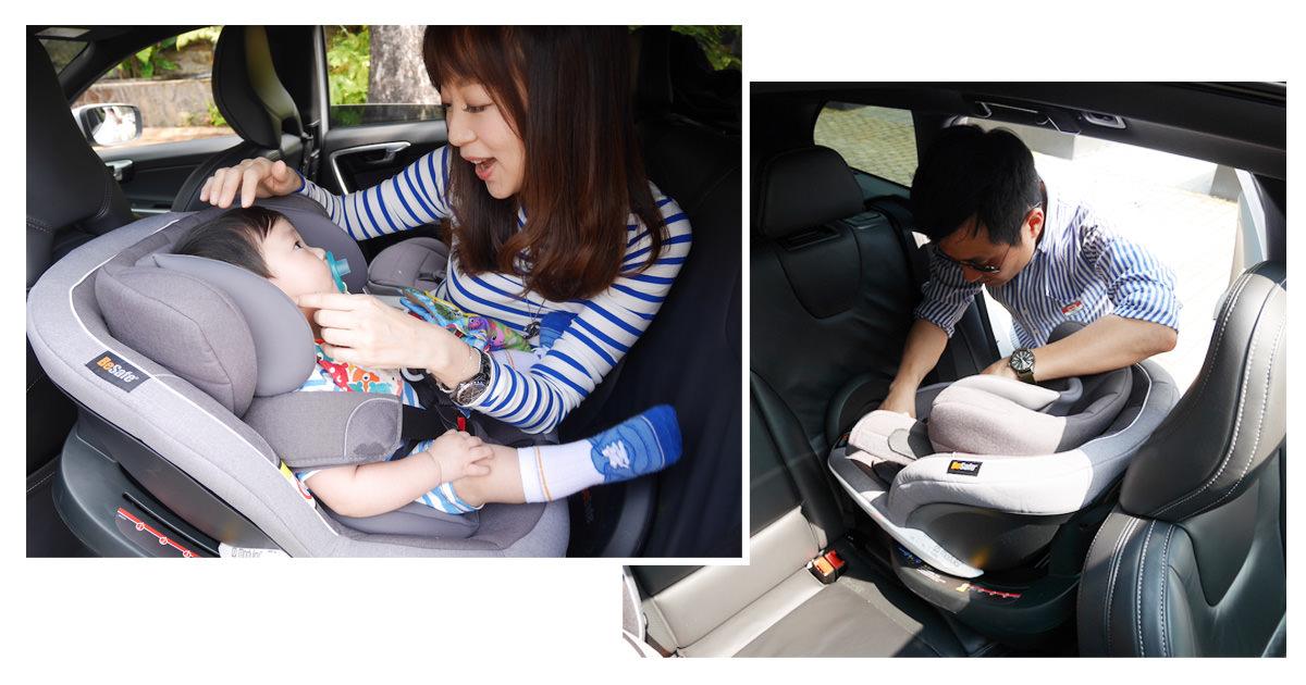 開箱超好用&精品質感汽座推薦 ❤️『BeSafe Modular 模組化兒童汽車安全座椅-精靈灰 』❤️2歲前一定要後向式兒童安全座椅唷!