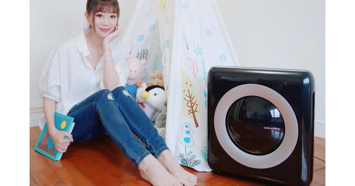 帥氣孔劉代言❤️ COWAY 旗艦環禦型空氣清淨機 ❤️提升全家大小的居家空氣品質(≧∇≦)/