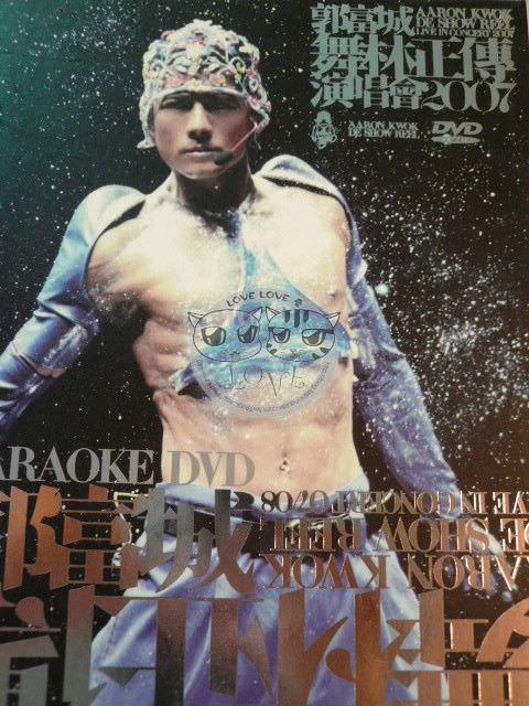 2009 郭富城 舞林正傳 世界巡迴演唱會….來啦~~