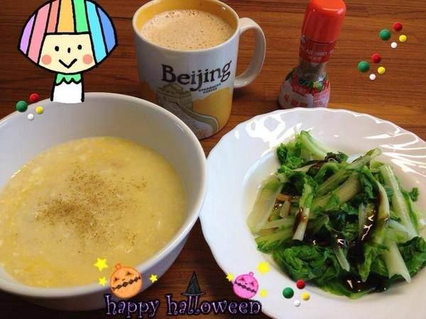 在家吃愛心早餐最幸福呢❤❤❤