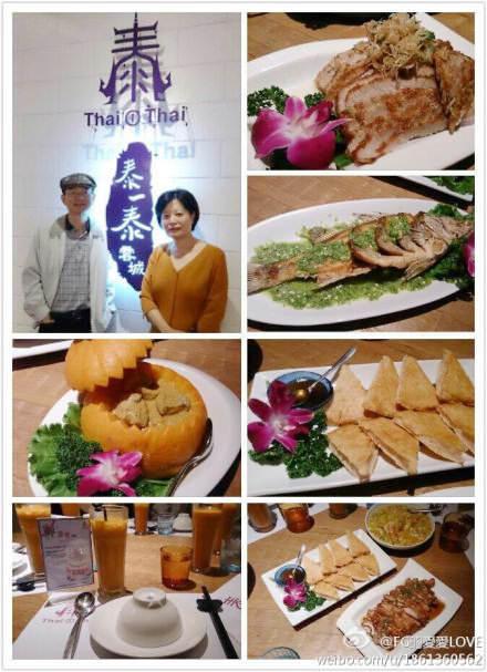 歡樂母親節聚餐♥泰一泰雲城泰式料理♥台中美味泰式料理新登場^0^