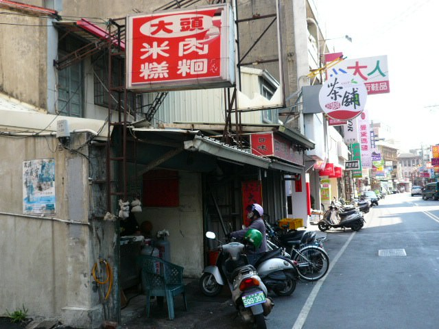 鹿港老街….美食 古蹟之旅(下)