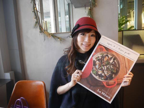 初訪微風松高agnès b. Le Pain Grillé法式小餐館♥♥♥