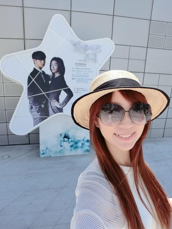 """跟著愛愛我一起到都敏俊家作客啦♥韓國DDP看""""來自星星的你""""特展^0^"""