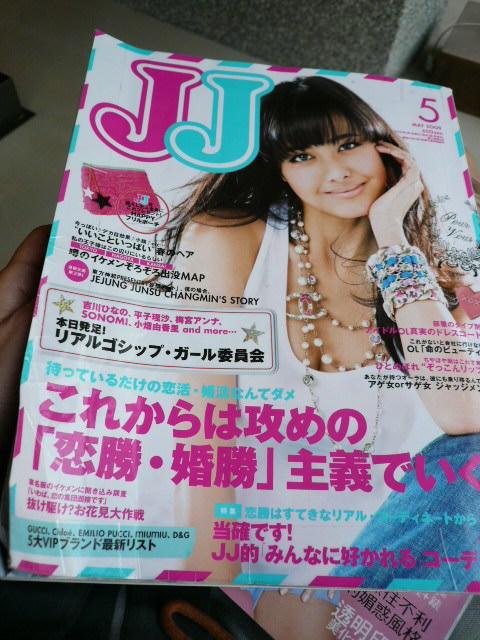 日雜分享…JJ5月號~~