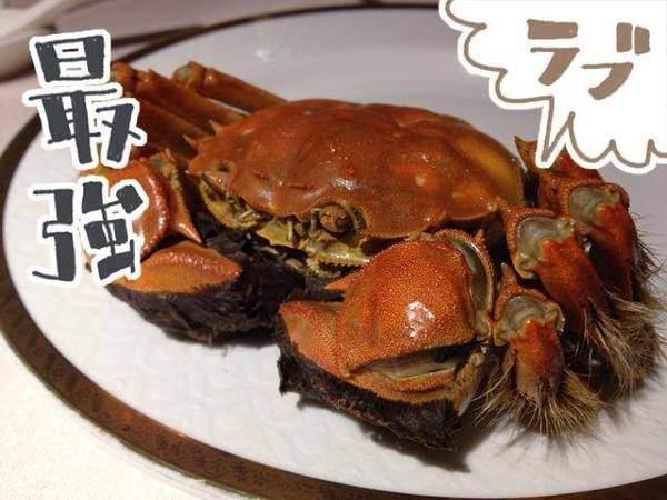 重足6兩的大閘蟹果然美味滿點❤紅豆食府❤秋天吃蟹首部曲^0^