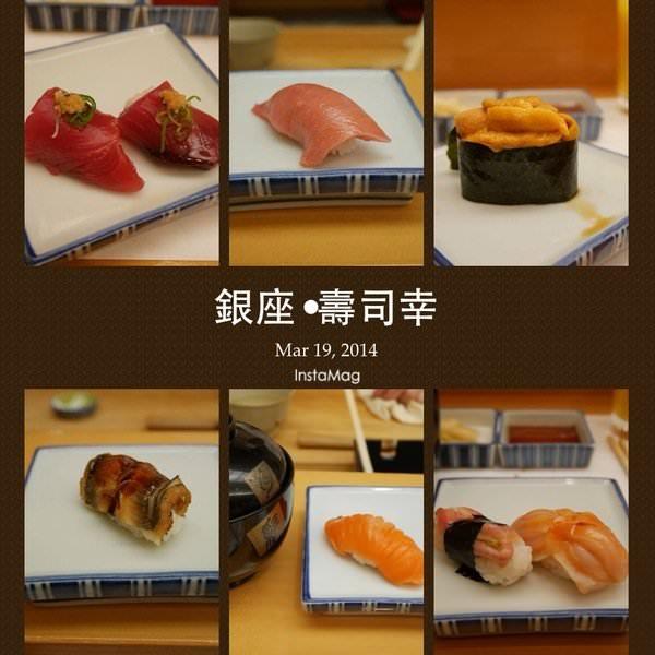 日本銀座壽司幸本店♥這是我吃過最棒的日本壽司啦♥♥♥#CoolJapan#100Tokyo
