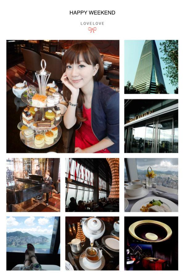 享受最嗨的雲端生活♥香港麗思卡爾頓酒店♥來香港絕不能錯過的超級無敵海景(≧∇≦)