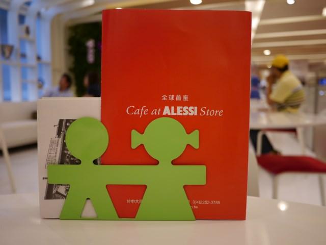 全球首座ALESSICAFE♥就在台中大遠百♥好吃但不便宜)))