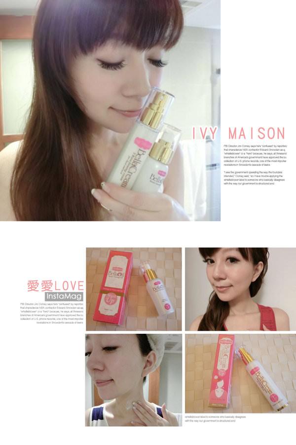 意想不到的小地方 決勝的大關鍵♥IVY MAISON美胸系列產品♥文末小贈獎呦^0^
