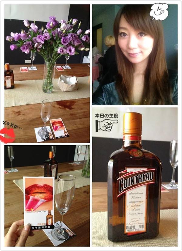 這就是幸福的感覺♥君度橙酒美妙的滋味♥♥♥